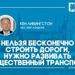 В Казани прошли первые выступления ведущих мировых экспертов в рамках проекта #MadeInKazan.  https://t.co/TMSQKSY98O https://t.co/A2hjU94TEn