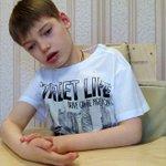 Поможем Кириллу продолжить лечение: нам нужно собрать 199 620 рублей  https://t.co/gUstaEUlhV https://t.co/Psyhmstc0O