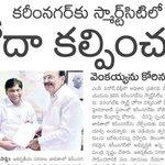 Todays Janam sakshi Telugu Daily News e-paper. #Telangana @vinodboianpalli https://t.co/itdAXZOOme https://t.co/QoUpwnnftb