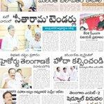 Todays Janam sakshi Telugu Daily News e-paper. #Telangana https://t.co/N02XXAHeDf https://t.co/0eXrAwF16D