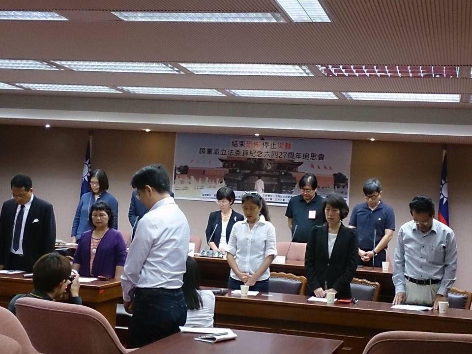 64事件27週年,台灣立法院第一次為64舉行追思會 https://t.co/Q7AAwqCP3L