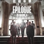 Its official! #EPILOGUEInManila happening on 7/30! Stay tuned for other details! ???? #BTSAtMOAArena #LoveBTS https://t.co/mif4jHoeRD