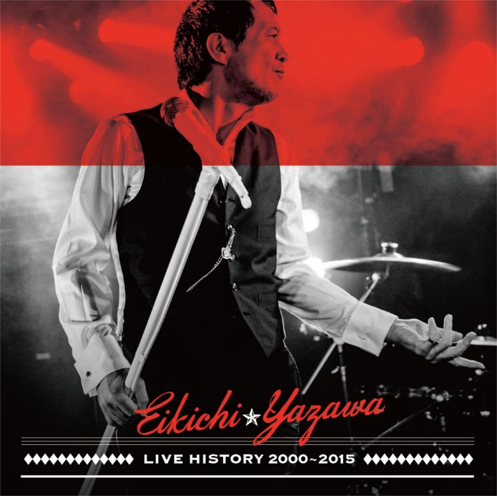 【矢沢永吉】NEW RELEASE! LIVE ALBUM『LIVE HISTORY 2000〜2015』 2016年7月27日(水)発売決定!! https://t.co/2aQs0Bs6BJ  #矢沢永吉 https://t.co/rmP9Jnfk0E