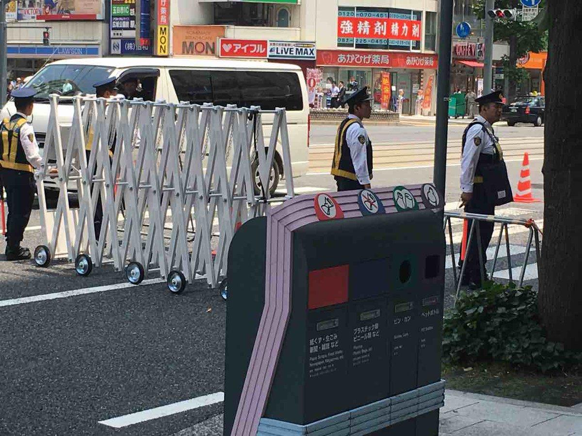 広島市内の主要交通路が閉鎖準備されてる https://t.co/aV9jFGV7uH