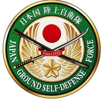 陸上自衛隊が新たにエンブレムを定めた。「武人の象徴とされてきた日本刀を中央に配置、その刃に強靭さ、鞘に平和を愛する心を表現」というが、要するに抜身の刀だ。これまで使ってきた「守りたい人がいる」のシンボルマークとはかなりイメージが違う https://t.co/XW36jkYYKG