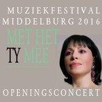 Hoe leuk is dit?! 18 juni openen we het Kamermuziekfestival Middelburg in @ZeeuwseConcertz! https://t.co/ShDLU2boCP https://t.co/EbQPNixGLV