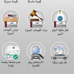 """خدمه جديده في #مطراش """" صور المخالفات """" بإستطاعتك الآن معرفه أين تم مخالفتك :) . . #الداخلية_قطر #قطر @Hassan_alsai https://t.co/CSAQAAFIWD"""
