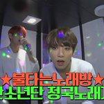 BTS V and Jungkook cover Big Bang for Burning Karaoke! https://t.co/YE7XnkuxUN https://t.co/HYsVHeDgy7