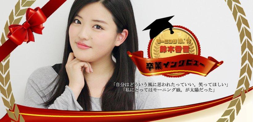 清岡純子プチトマト写真集投稿画像&清岡純子ヌード画像