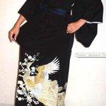 Japanese #Vintage #Kimono sexy black wedding by KimonoFujiyamarock https://t.co/EuCxMJvfry       https://t.co/EyjBmf0hUO #handmade