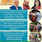 Contributing towards good governance & nation building #2SaalBemisaal #TransformingIndia https://t.co/PKY4hPnZBS