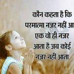 @Gurmeetramrahim #WelfareCampsByMSG Good evening god ji.... https://t.co/LDeQ5IP1wP