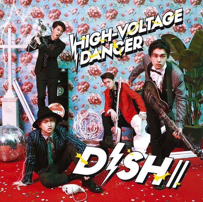 DISH//のNew Sg「HIGH-VOLTAGE DANCER」のアートディレクションをしました⚡️  ハイボルテージなCDジャケットは 今までのDISH//に無い、新しい風が吹いております⚡️ 6/26発売! https://t.co/hle8WWskF6