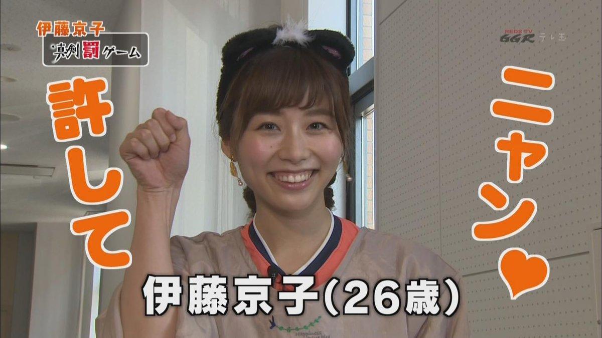 セント☆伊藤京子☆Part2->画像>615枚
