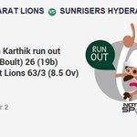 Qualifier 2: WICKET! Dinesh Karthik run out (Trent Boult) 26 (19b). Gujarat Lions 63/3 (8.5 Ovs). #GLvSRH https://t.co/kMwuZWedoj