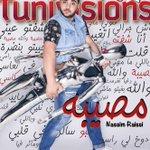 غلاف مجلة  @Tunivisions  المجلة الأولى في تونس ❤😍😍 #مصيبة  #NassimTunivisions #NassimRaissi https://t.co/0AEcpnTy08