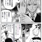 スパダリパワー対決赤安(肌色注意) pic.twitter.com/iwWKt4wpXW