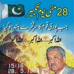 On 28th May 1998 Pakistan became 1st Nuclear Power of the Muslim World n 7th Nuclear power of the World. #یوم_تکبیر https://t.co/zgmeEL2obb