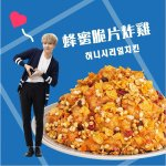 INSTAGRAM ~ BBQ CHICKEN HK #SUGA #슈가 #방탄소년단 #LOVEBTS https://t.co/NZnwRp5XiG https://t.co/KH7zmG0Xlr
