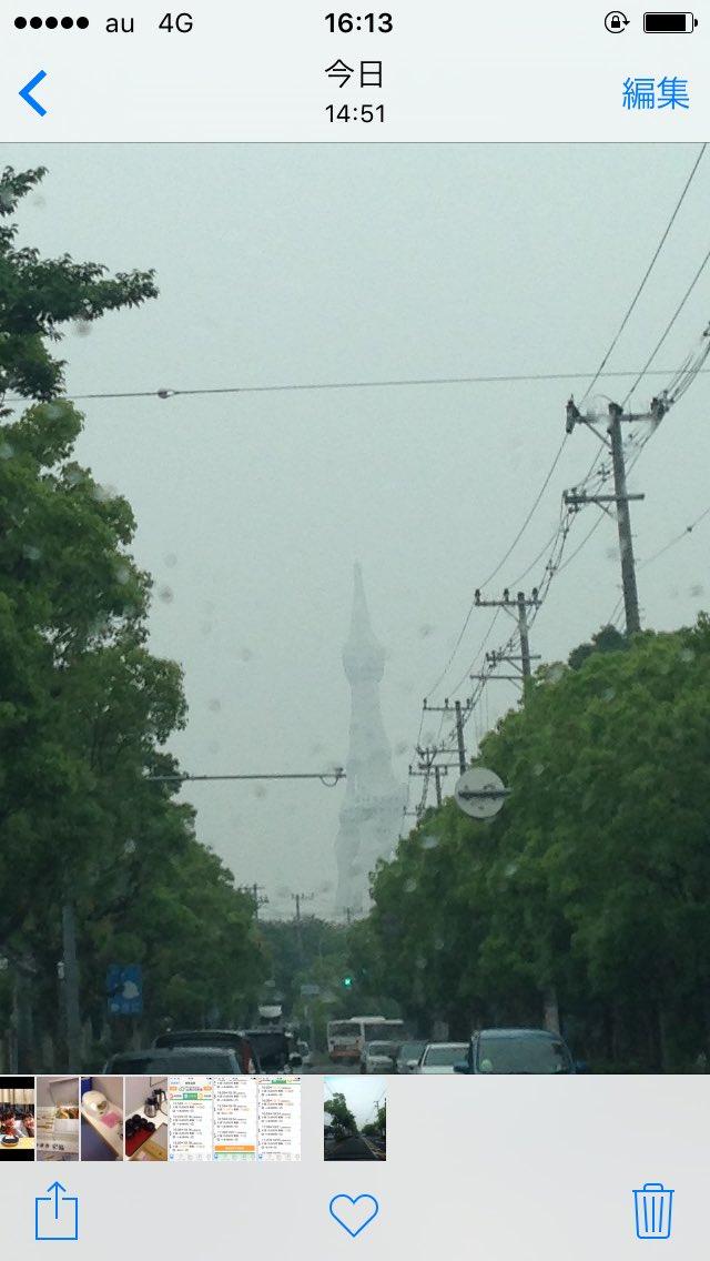 雨の中 前方に宮崎駿の世界みたいな大きな塔が出現 これなんだ? https://t.co/ZCJ5NDHgEL