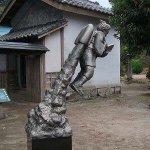 知人が発見した、日本最強の二宮金次郎。凄すぎる! pic.twitter.com/JTzgRCzss…