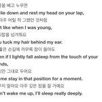 Lyrics of the part Jungkook cover. IU - Knees ㅠㅠㅠㅠㅠ https://t.co/j5SnqcFXBE