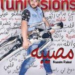 #فيتو| النجم #نسيم_رايسي على غلاف مجلة  @Tunivisions الاولى فى #تونس #NassimRaissi|@Nassim_Raissi https://t.co/vS6w8RD2Y0