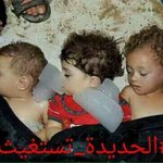مازالت تستمر خروج الصور المؤلمه من محافظة الحديدة والسياسيين يتبادلون الاتهمات #الحديدة_مدينة_منكوبة #الحديدة_تسغيث https://t.co/sucmT7MHwy