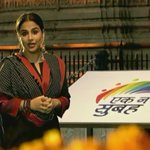 Modi government has done a great job in spreading awareness about need of toilets: @vidya_balan #SwachhBharat #Modi2 https://t.co/0pnR6VMWy2