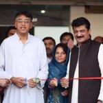 Inaugurated public off of #PTI Malik Sajid Chairman UC 37, G-10 along with Asad Umar.@PTIOfficialISB https://t.co/OssdulH5Z8
