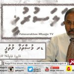 Mireyge #FalaSurukhee program gai @MLutfi2013 https://t.co/5eKxCnc323