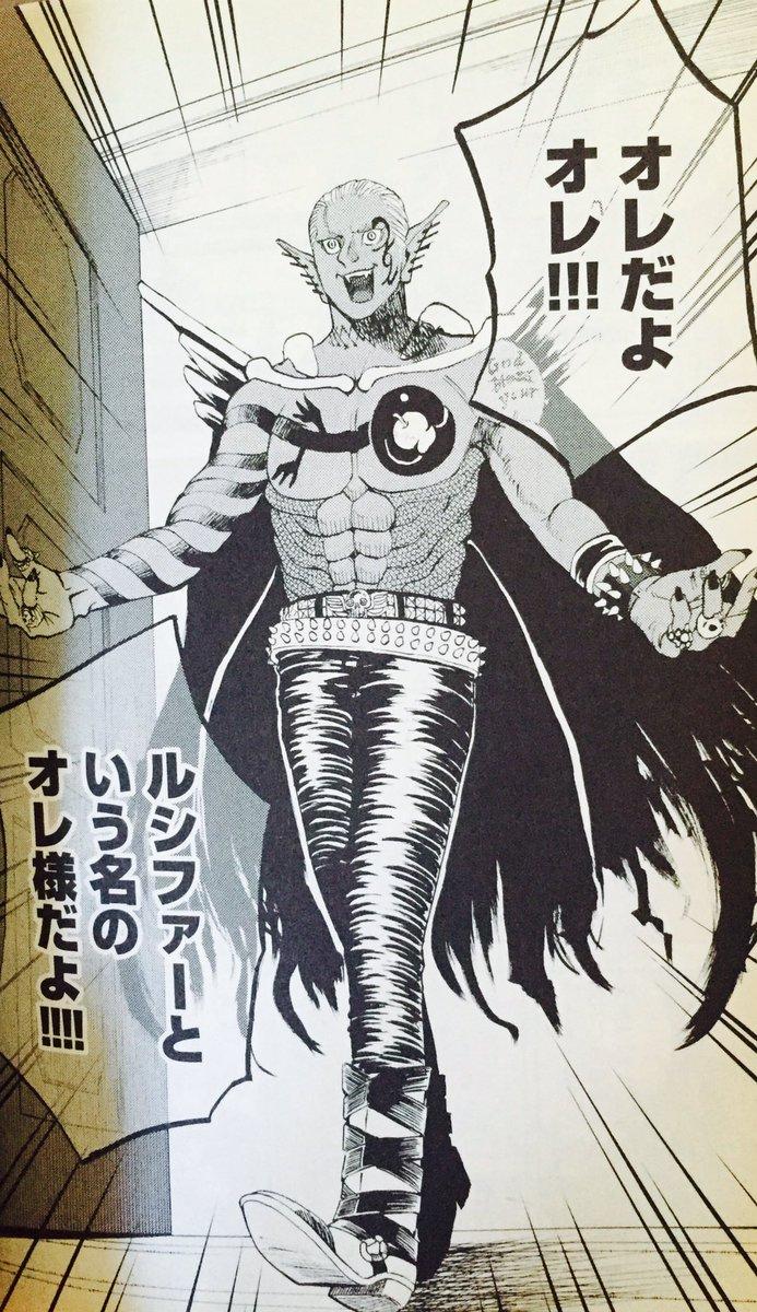 17!よんでますよアザゼルさん、より傲慢のルシファー。ドラゴン科コアラ。時間を操る能力もちのとっても有名な悪魔。コアラ