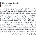 أخو أحمد شوبير :) https://t.co/2UHIQeD8uc