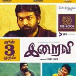 #Iraivi release week is here.. Expect this to attain a cult following among movie buffs. Tribute to our women folk https://t.co/v1XAMsQld9