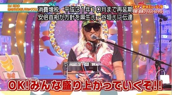 すげえなあ、NHK持ってるなあ https://t.co/YV40gw7PzU