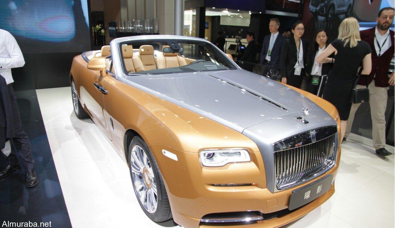 """""""رولز رويس"""" داون ذات السقف المكشوف يكشف عن سعرها Rolls-Roycehttps://www.almuraba.net/news_view_100884.html https://t.co/WOyatdIdu4"""