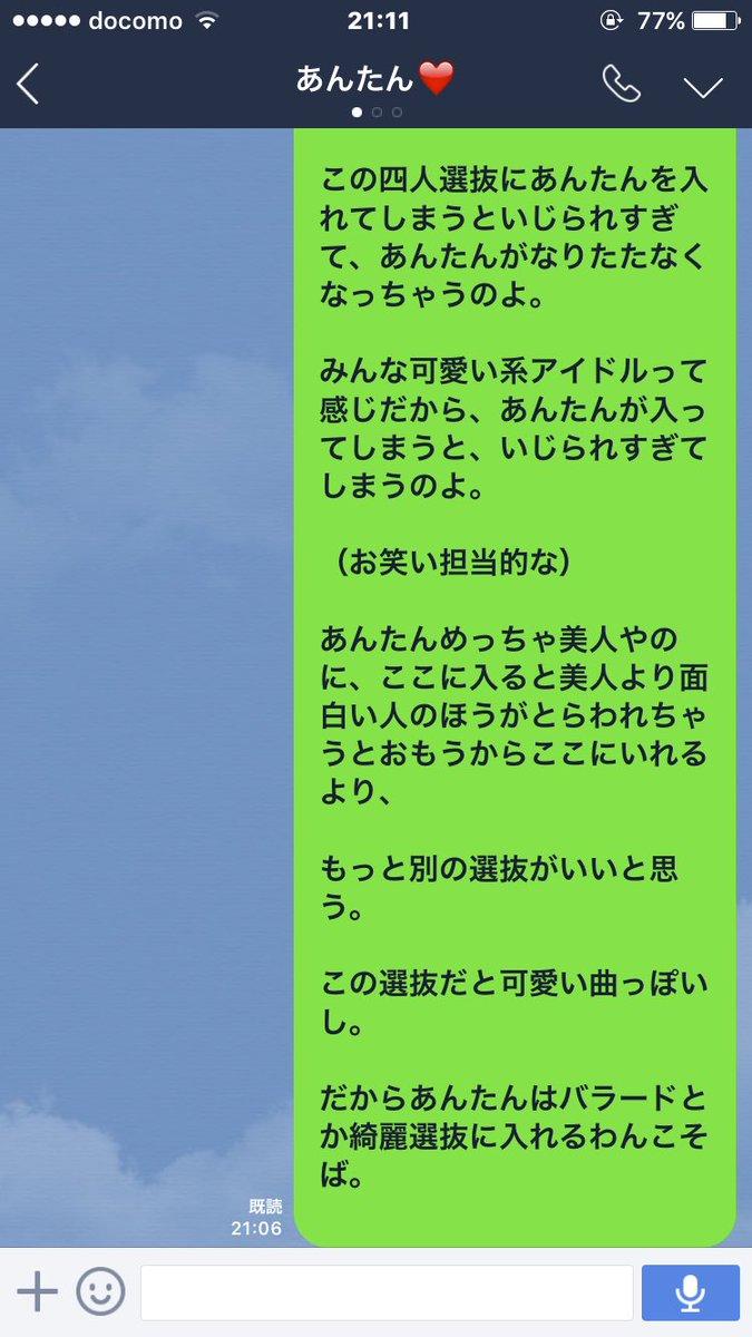 【NMB48】井尻晏奈 応援スレ☆16.2 【あんたん】 [転載禁止]©2ch.netYouTube動画>14本 ->画像>569枚