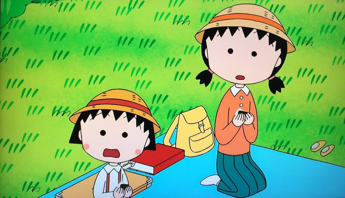 ちびまる子ちゃん見てる。一番大好きなキャラクターのおねえちゃん。ドライだけど優しいおねえちゃん。水谷優子さんが演じたおね