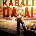 @superstarrajini #Kabali Teaser Broke All India Records Crossed 20Million Views 418k Likes #KabaliNo1IndianTeaser https://t.co/qsWp1k52nw