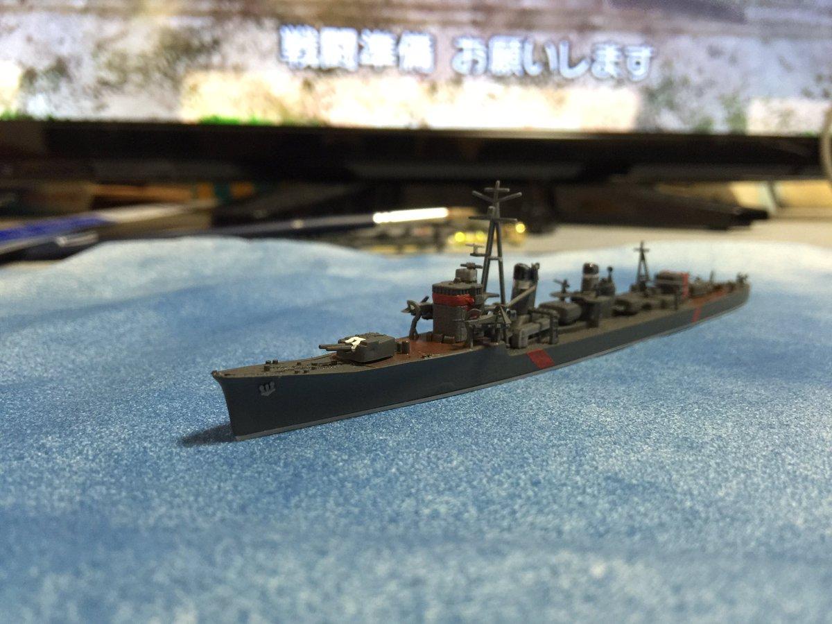 #はいふり#駆逐艦模型#晴風#プラモデル#艦船模型1週間かかりましたがやっと出来ました。違う所がいくつかありますがご了承
