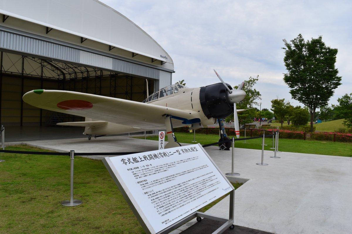 霞ケ浦に行ったので予科練平和記念館に立ち寄った https://t.co/zb5l5R1cb5