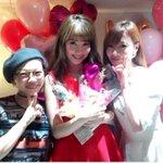元AKB48の折井あゆみさんが 小嶋陽菜の誕生日を祝う https://t.co/iMfJ8s7q5k #折井あゆみ @ayumiorii720 #小嶋陽菜 @kojiharunyan https://t.co/HRhOheRhbd