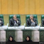 """Iran Majlis speaker cannot stop laughing as female MP starts her speech by: """"In the name of the God of rainbow"""" https://t.co/RToOTTIQuE"""
