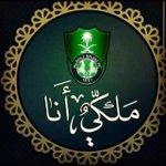الف مبروك كأس الملك الحمدلله رب العالمين #كاس_الملك #الاهلي #الاهلي_النصر https://t.co/L1NADNrgVs