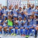 Suchitepequez Campeón del Torneo de Clausura 2016 en el fútbol guatemalteco. https://t.co/hWqJMeg3Rk