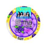 「e-ma×E-girls」コラボ商品第2弾が本日より発売!コラボ商品第2弾はDreamがプロデュー…