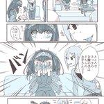 鷺沢さんのちょっとオチャメなマンガ pic.twitter.com/ZbC4rDugKI