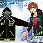 【新商品】 「アイドルマスターsideM」より、Jupiterの着ていたパーカージャージが登場!だぜ…