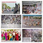 AAP is making very powerful inroads in Rajasthan. Yesterdays AAP protest is widely reported in papers today. https://t.co/ff1j2F39zO
