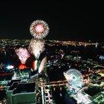 横浜で6月始めに毎年恒例の花火????????横浜開港祭が6月1日、2日で開催‼️ メインの花火は2日目らしいです???????? 毎年行ってた思い出が蘇るな〜笑 みんなも行ってみてね???????????????? https://t.co/vNjPaVZnNx #横浜 #花火 https://t.co/Xmdi92VvX4